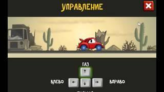 Хищные Машины 2 Страшный Сон приложение в контакте 5 серия(Игра Хищные Машины 2 приложение в контакте, прохождение Хищные Машины 2 вк, летсплей Хищные Машины 2 интересн..., 2015-09-24T16:32:29.000Z)