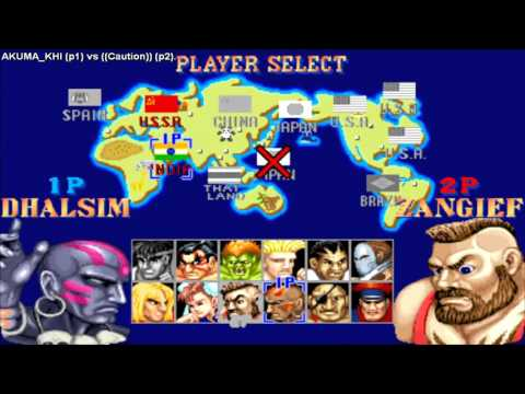 Street Fighter 2 Champion Edition - AKUMA KHI (Pakistan) vs Caution (Brazil)