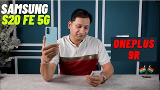Samsung S20 FE 5G Better Than OnePlus 9R ???