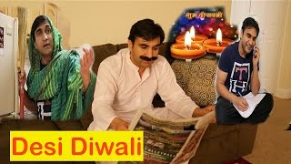 Desi family on Diwali  | Lalit Shokeen Comedy |