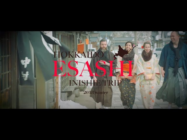 HOKKAIDO ESASHI INISHIE TRIP 2018WINTER / 北海道江差町