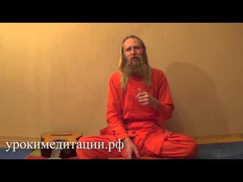 Урок 4 Концентрация в медитации. Как правильно медитировать?