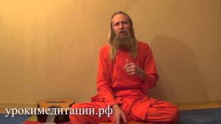 Урок 4 - Концентрация в медитации. Как правильно медитировать?