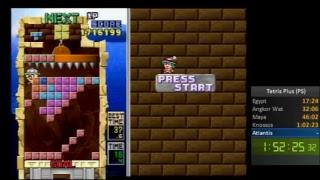 Tetris Plus Puzzle Mode