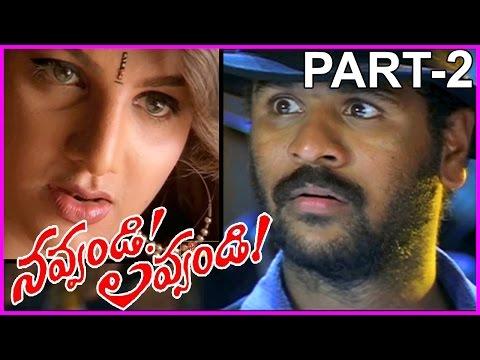 Navvandi Lavvandi Telugu Movie Part-2 -...