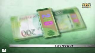 За отказ принять купюру номиналом 200 и 2000 рублей можно лишиться 50 тысяч рублей