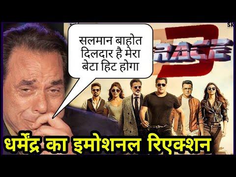 Dharmendra Emotional Reaction on Race 3 Trailer | Salman khan | Boby deol | Race 3 Trailer,Race 3