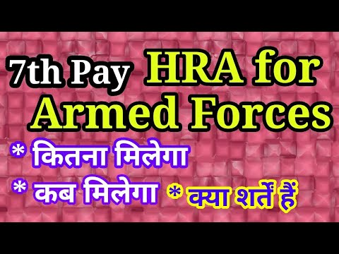 7th CPC_HRA (House Rent Allowance) to Defence Personnel #Govt Employees News # HRA for Armed Forces