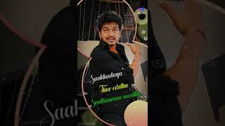 Dandaana Darna 😍 Folk Song 🔥 Thalapathy 😌 Whatsapp Status Tamil Video