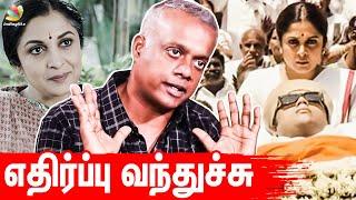 இது Jayalalitha Biopic இல்ல   Director Prasath Murugesan Interview   Queen, Ramya Krishnan, GVM