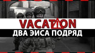 CS:GO Vacation | Два эйса подряд #4