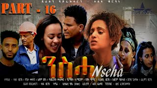 New Eritrean Series movie 2020 Nsha part 16 // ንስሓ 16ክፋል MyTub.uz