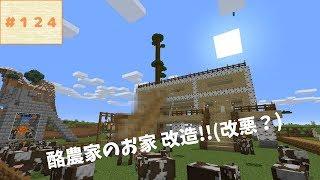 爆裂魔法 コマンド マイクラpe