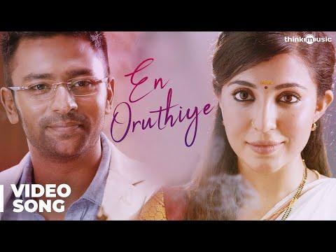 Koditta Idangalai Nirappuga | En Oruthiye Video Song | Shanthanu | Rban | Sathya