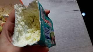Сыр СИРТАКИ   НЕ покупайте ЕГО!