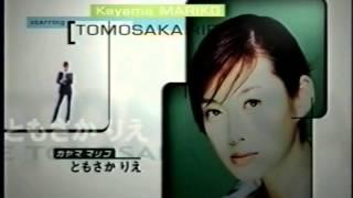 水野美紀 連ドラ初主演作。 2001年フジテレビにて放送。 「女子アナ。」...