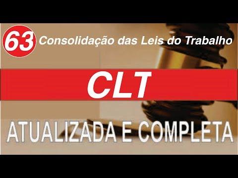 clt-art-882-a-893