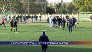 Yvelines | Conflans continue l'aventure en coupe de France