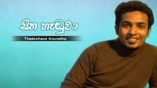 Video Sitha Haduwa - Theekshana Anuradha - www.DTLakmal.com download MP3, 3GP, MP4, WEBM, AVI, FLV Juli 2018