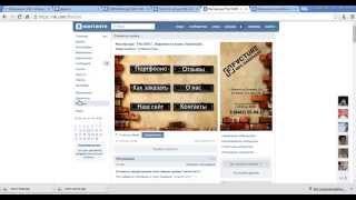 Как красиво оформить группу Вконтакте(Как сделать графическое меню Вконтакте? Видеоуроки в группе vk.com/kakmenuvk., 2015-02-12T10:09:52.000Z)