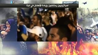 شبان إسرائيليون يتغنّون بقتل الأطفال في غزة