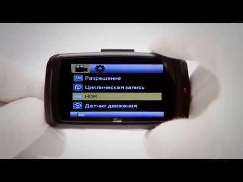Промо-ролик видеорегистратора X-Vision F-350