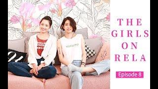 熱拉物語 II 第八集 熱拉Rela出品拉拉戀愛短劇系列 Rela