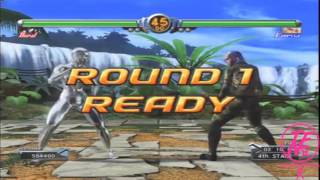 Prinatious P - Virtua Fighter 5: Dural Playthrough