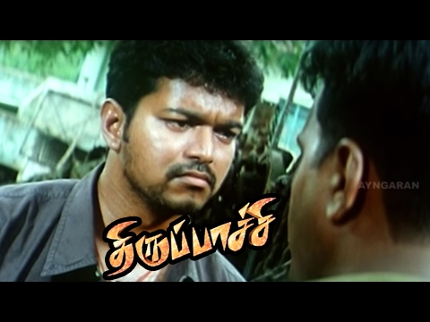 Thirupachi   Thirupachi Tamil full Movie Scenes   Yugendran helps Vijay   Vijay Targets Pasupathy