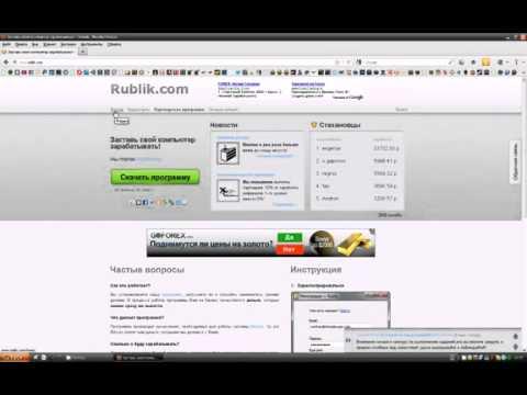 Как заработать 50 100 рублей в день на Webmoney