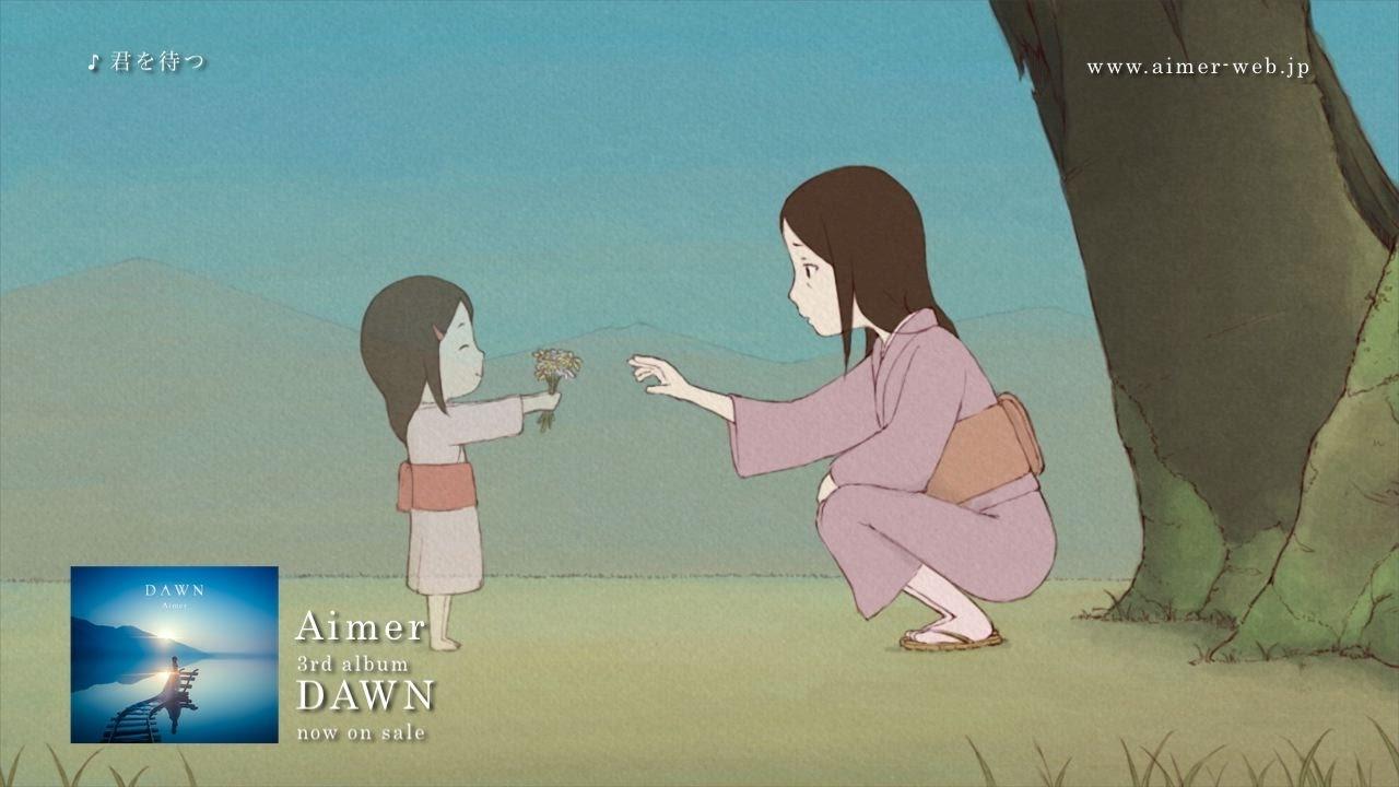 Aimer 『君を待つ』MUSIC VIDEO