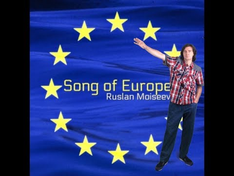 Song of Europe - unofficial pop-dance anthem of European Union