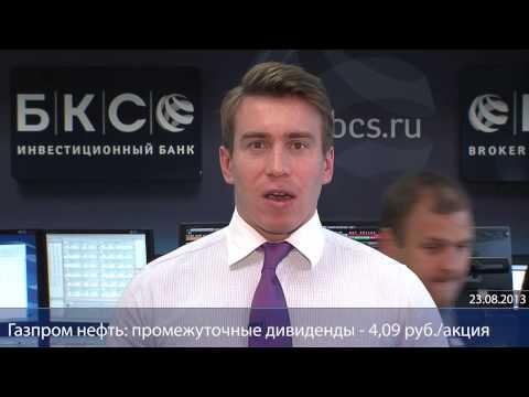Рекомендуем покупать акции ЛУКОЙЛа и НорНикеля
