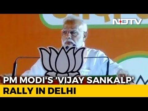 PM Modi Targets Rajiv Gandhi Again, Alleges 'Family Holiday' On Navy Ship