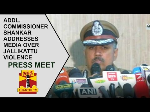 Additional Commissioner Shankar addresses media over Jallikattu Violence in Chennai | Press Meet