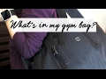 What's in my gym bag?!