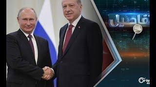 تركيا تنجح بتجنيب إدلب شبح الحرب