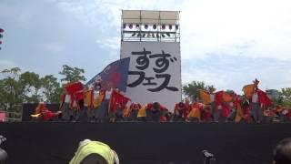 2013.8.4 鈴鹿フェスティバルによる咲産華の演舞です。 演舞曲は2012年...