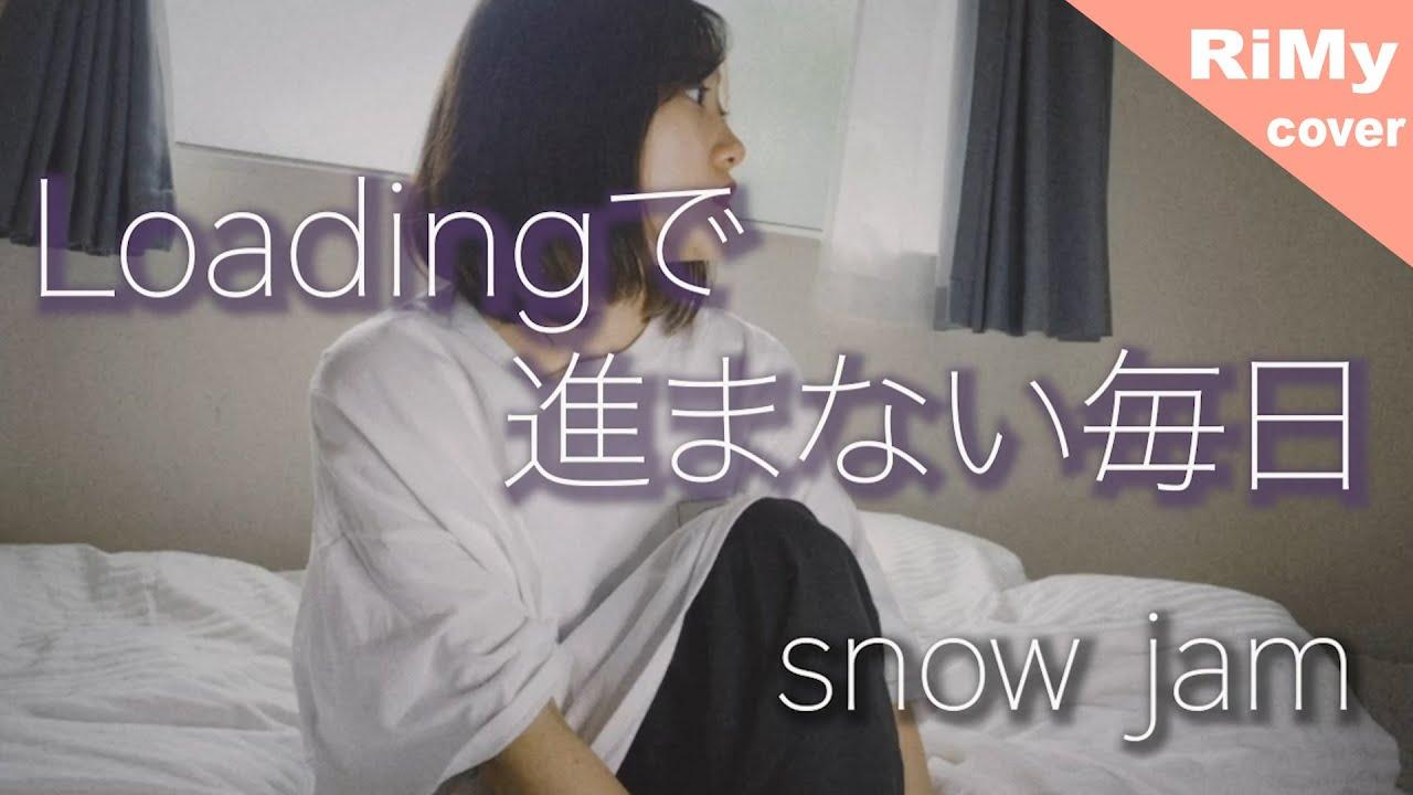 た を 東京 畳 の 見 6 て 深夜 半 夢