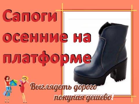 Женские зимние сапоги Ултайиз YouTube · С высокой четкостью · Длительность: 1 мин15 с  · Просмотров: 462 · отправлено: 02.09.2014 · кем отправлено: Марина Вознюк