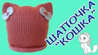 Шапка - кошка  спицами / Hat - Cat spokes