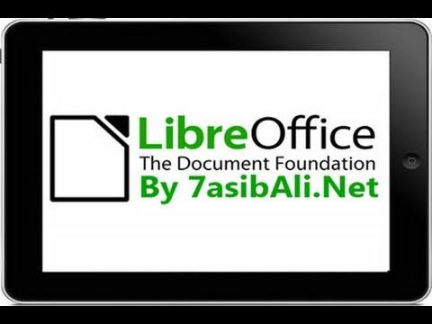 3- إدخال البيانات وتعديل الحقول وتكوين العلاقات LibreOffice Base