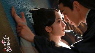 電視劇三生三世十里桃花 Eternal Love 終極版片花 楊冪 趙又廷 CROTON MEGAHIT Official