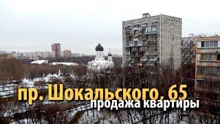 видео Квартиры посуточно в Медведково