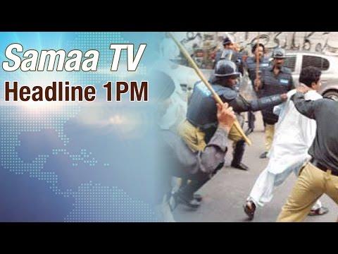 Samaa HeadLines - 1 PM - 18 July 2016