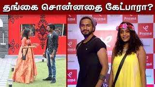Bigg Boss 3 Tamil |  Day 79 Highlights | Freeze Task Started With Mugen Family! | 10-Sep Bigg Boss