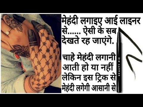 How To Apply Mehndi Henna With Eyeliner Best Alternate Of Black