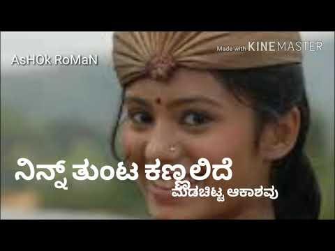 Paramathma song superb
