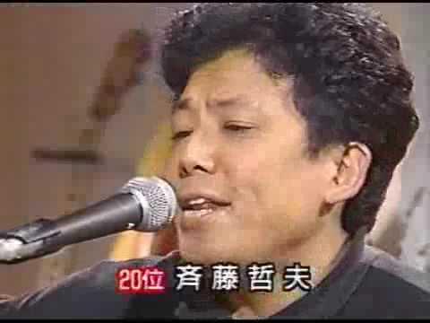Japanese Folk Song ♪ Best 10 1/9
