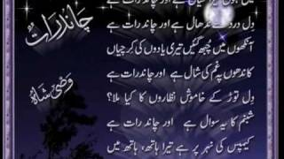 Hallagulla.com -- Designed Poetry of Wasi Shah